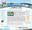 Сайт Самарского клуба путешественников